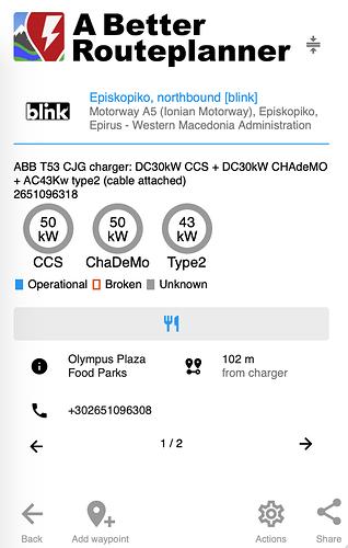 Screenshot 2021-08-01 at 14.43.26